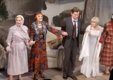 Angela Lansbury and cast