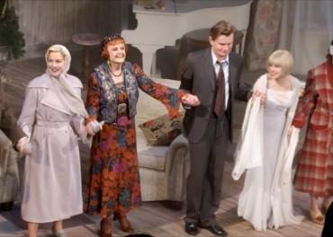 Angela Lansbury and cast