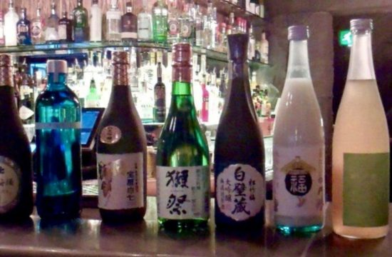 Japanese Sake selection there are quite a few