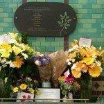 7/7 London Bombings 2015 Aldgate 7 dead
