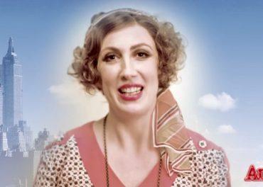 Miranda Hart stars in Annie