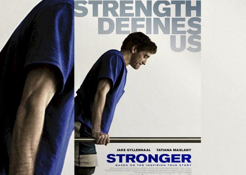 Stronger trailer