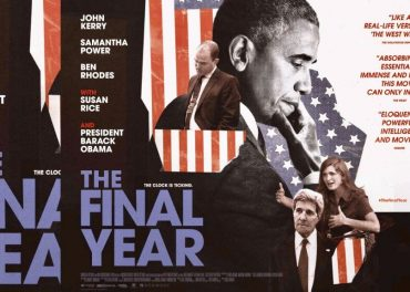 The Final Year Trailer