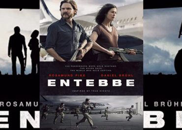 Entebbe Trailer
