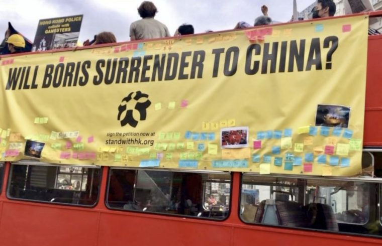 Free Hong Kong Protest In London