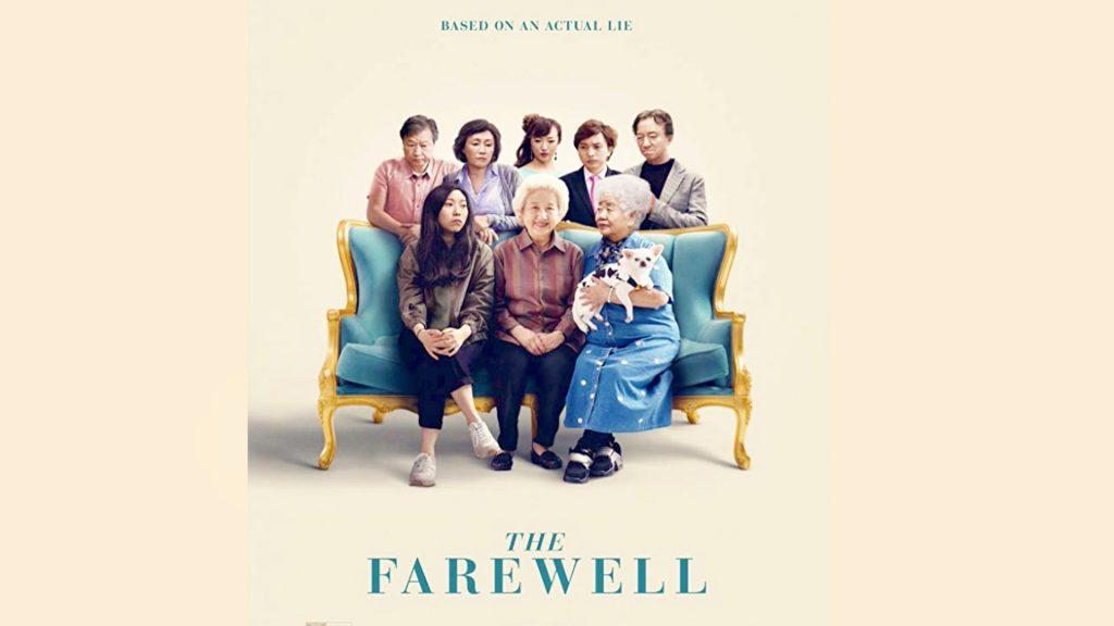 The Farewell Trailer