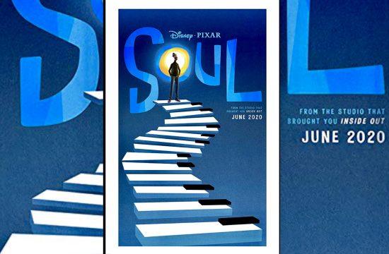 Soul Trailer