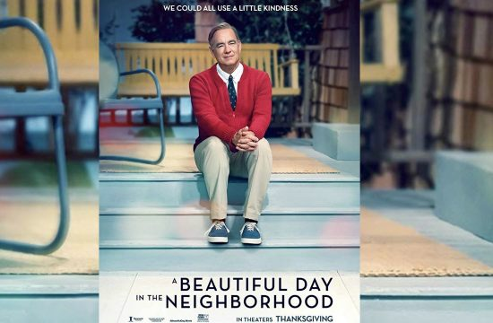 A Beautiful Day In the Neighbourhood - Trailer