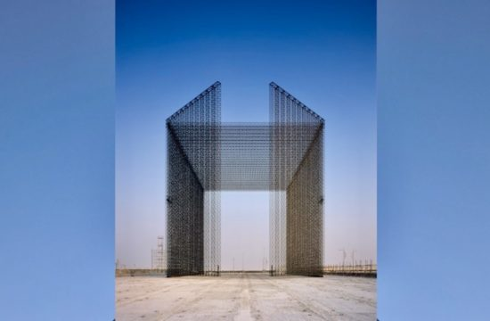 Expo 2020 UK Design Welcome Gates
