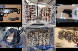 Hundreds arrested in operation Venetic