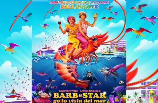 Barb and Star Go to Vista Del Mar - Trailer