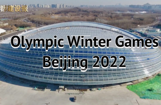 Olympic Winter Games Beijing 2022