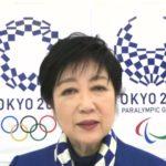 Yuriko Koike - Tokyo Governor
