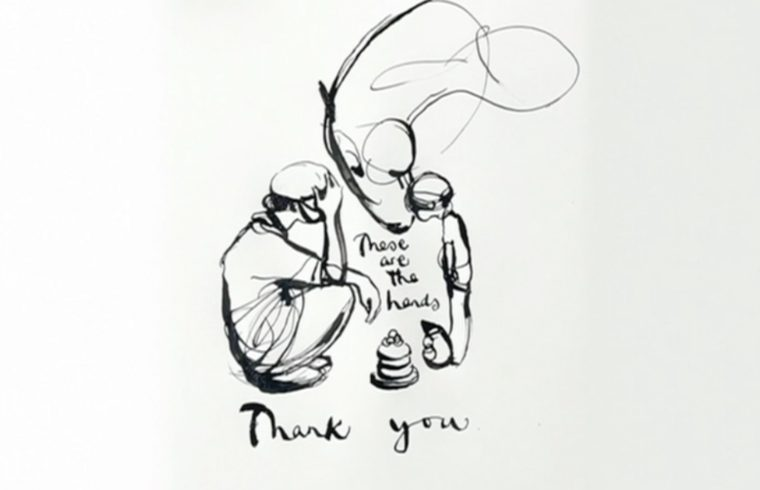 These are the hands - thank you