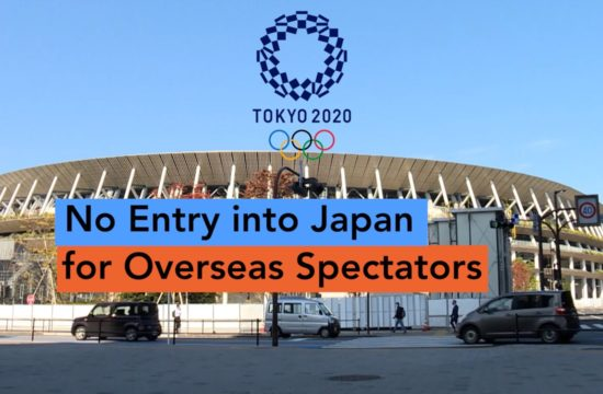 Tokyo 2020: no entry into Japan for overseas spectators