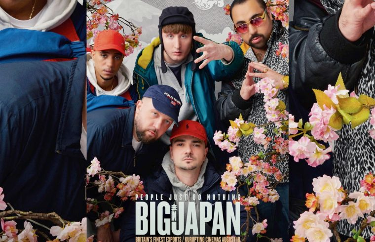 People Just Do Nothing: Big In Japan Trailer