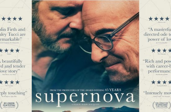 Supanova Trailer