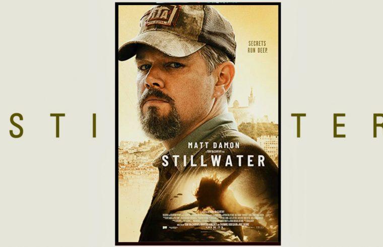 Stillwater Trailer