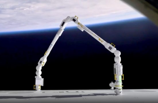 helps astronauts walk in space