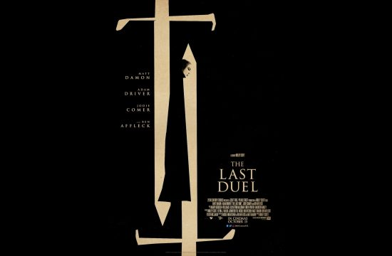 The Duel - Trailer