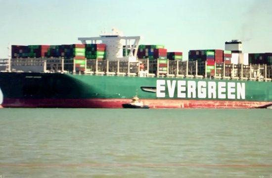 Ever Given that blocked Suez Canal Docks Felixstowe